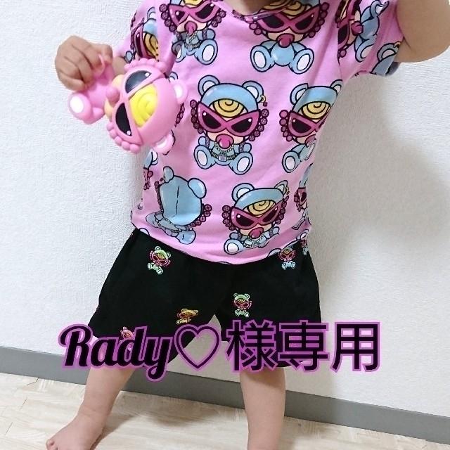 HYSTERIC MINI(ヒステリックミニ)のRady♡様専用 キッズ/ベビー/マタニティのキッズ服 女の子用(90cm~)(その他)の商品写真
