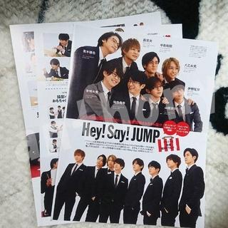 ヘイセイジャンプ(Hey! Say! JUMP)のHey!Sey!JUMP「TVガイドplus vol.33」切抜き(アート/エンタメ/ホビー)