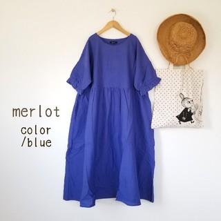 メルロー(merlot)の今季新作*merlot コットンリネンワンピース(ロングワンピース/マキシワンピース)