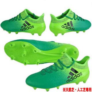 アディダス(adidas)のadidasアディダスエックス 16.1 FG/AG(シューズ)