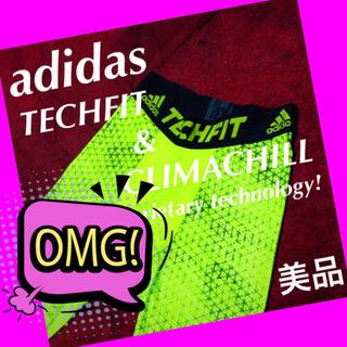 アディダス(adidas)の♦️【adidas】実用性たる最高峰☆‼️美品‼️(ウェア)