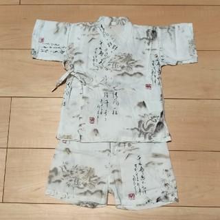 ニシマツヤ(西松屋)の甚平 浴衣 95cm  男の子(甚平/浴衣)