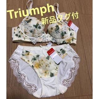 トリンプ(Triumph)のトリンプ 新品タグ付 チャーミングラマー プレミアム ブラショーツセット B70(ブラ&ショーツセット)
