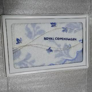 ロイヤルコペンハーゲン(ROYAL COPENHAGEN)のロイヤルコペンハーゲン   ハンドタオル箱入り(タオル/バス用品)