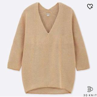 3DコットンコクーンVネックセーター(七分袖)
