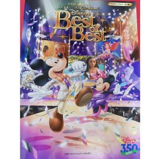 Disney - ディズニーファン読者が選んだDisney'sBest of Best