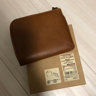ムジルシリョウヒン(MUJI (無印良品))のLファスナーカード小物入れ(財布)