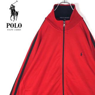 ポロラルフローレン(POLO RALPH LAUREN)の送料無料!ポロ ラルフローレン ゆるだぼトラックジャケット ワンポイント刺繍ロゴ(ジャージ)