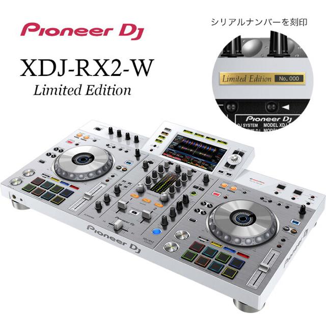 Pioneer(パイオニア)の限定生産品! XDJ-RX2 限定ホワイトカラー 楽器のDJ機器(DJコントローラー)の商品写真