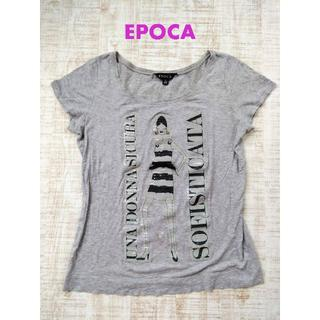 エポカ(EPOCA)の【EPOCA】  スパンコール刺繍・半袖カットソー グレー 40(Tシャツ(半袖/袖なし))
