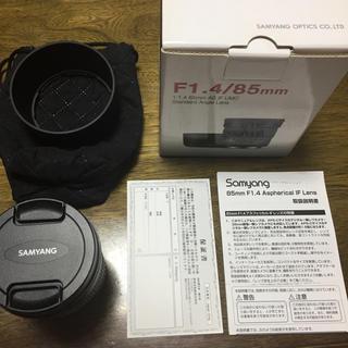 Canon - SAMYANG サムヤン F1.4 / 85mm キャノン用