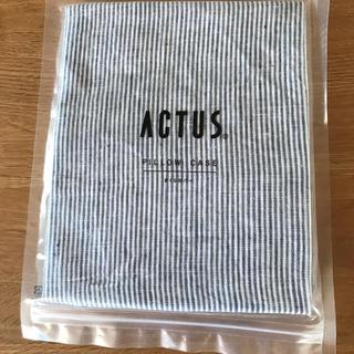 アクタス(ACTUS)のアクタス  ピロケース  麻100%  50×70cm  (シーツ/カバー)