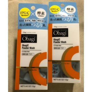オバジ(Obagi)のオバジ 酵素洗顔パウダー 2個セット(洗顔料)
