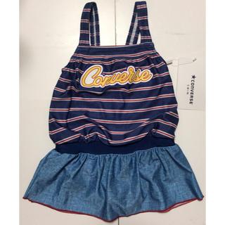 コンバース(CONVERSE)の新品タグ付き キッズ 女児 コンバース 水着(水着)