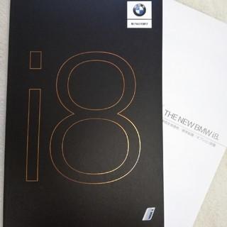 ビーエムダブリュー(BMW)のTHE NEW BMW i8 カタログ(カタログ/マニュアル)