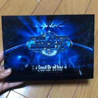 サンダイメジェイソウルブラザーズ(三代目 J Soul Brothers)の三代目jsoulbrothers blue impact ライブDVD(ミュージック)