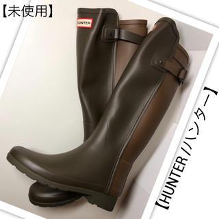 ハンター(HUNTER)のスコットクラブ購入【HUNTER/ハンター】バイカラー ロング レインブーツ(レインブーツ/長靴)