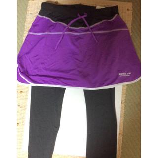 ダンロップ(DUNLOP)の新品 ダンロップ スパッツ スカート & エクササイズウェア(ヨガ)