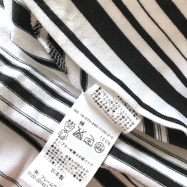 Noble(ノーブル)のNoble コットンフレアスカート レディースのスカート(ひざ丈スカート)の商品写真