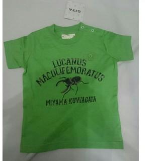 ベルメゾン(ベルメゾン)の新品 タグ付き ベルメゾン クワガタ Tシャツ 半袖(Tシャツ/カットソー)