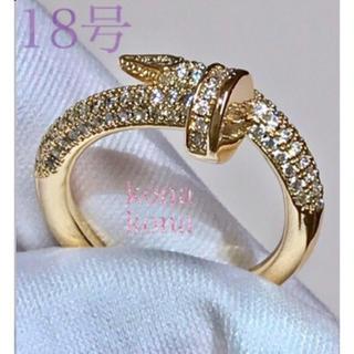 新品.18号.ゴールド.釘.パヴェ.リング.指輪.高級3ACZダイヤモンド(リング(指輪))