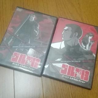 ショウガクカン(小学館)のゴルゴ13 DVD (アニメ)