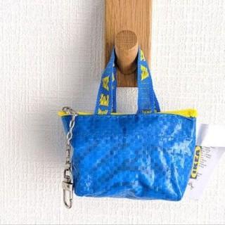 イケア(IKEA)の[新品] イケア クノーリグ ミニバッグ(キーホルダー)