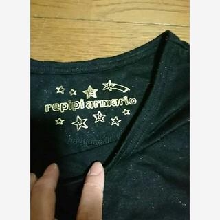 レピピアルマリオ(repipi armario)のレピピ シャツ(Tシャツ/カットソー)