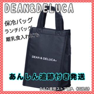 ディーンアンドデルーカ(DEAN & DELUCA)のDEAN&DELUCA正規品/保冷バッグS黒ランチバッグ エコバッグトートバッグ(エコバッグ)