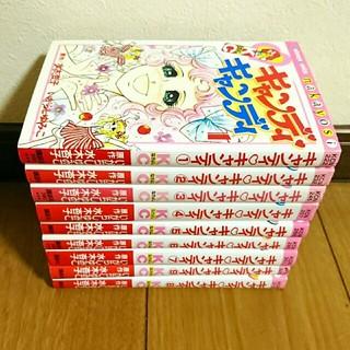 送料無料 美品 キャンディキャンディ 赤文字 1~9巻 全巻セット 完結 (全巻セット)