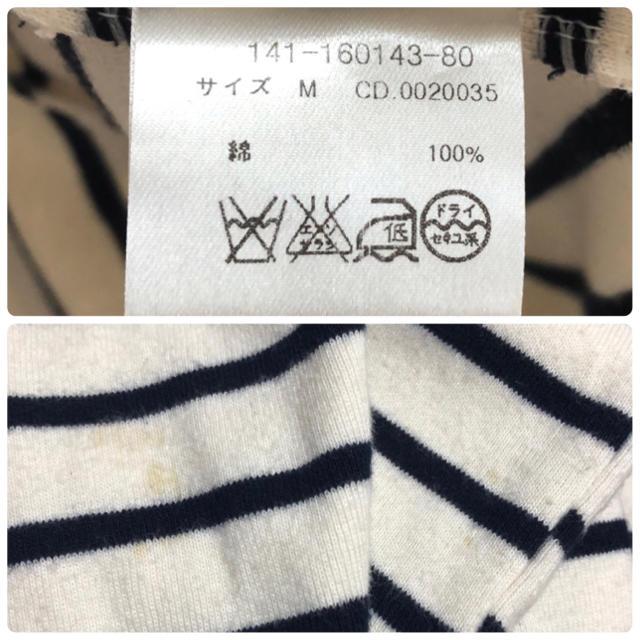 INGNI(イング)のINGNI カットソー レディースのトップス(カットソー(長袖/七分))の商品写真
