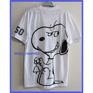 スヌーピー(SNOOPY)の【フレンチブル様☆27日分】スヌーピー ポロシャツ☆LL(ポロシャツ)