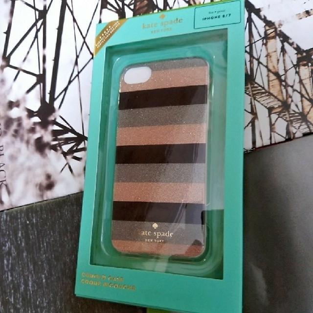 kate spade new york - 新品未使用*iPhone8/7*ケイトスペード*カバー*ケースの通販