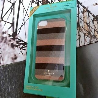 ケイトスペードニューヨーク(kate spade new york)の新品未使用*iPhone8/7*ケイトスペード*カバー*ケース(iPhoneケース)