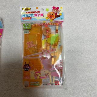 バンダイ(BANDAI)のアンパンマン  持ちかた覚え箸 新品(スプーン/フォーク)