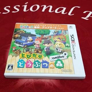 ニンテンドー3DS(ニンテンドー3DS)の3DS   とびだせ どうぶつの森 amibo+  【初期化済み】(その他)