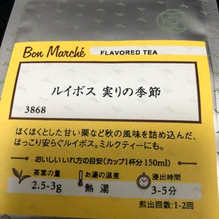ルピシア(LUPICIA)のルピシア ルイボス実りの季節50g(茶)