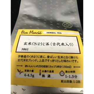 ルピシア(LUPICIA)のルピシア 玄米くきほうじ茶(古代米入り)50g(茶)