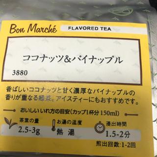 ルピシア(LUPICIA)のルピシア ココナッツ&パイナップル50g(茶)