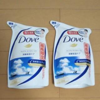 ユニリーバ(Unilever)の(最終価格)ダヴ ボディウォッシュ 詰め替え 10%増量 湘南限定 2個セット(ボディソープ/石鹸)