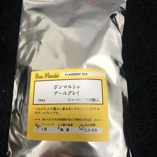 ルピシア(LUPICIA)のルピシア アールグレイ ティーバッグ10p(茶)