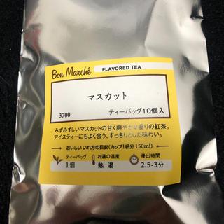 ルピシア(LUPICIA)のルピシア マスカット ティーバッグ10p(茶)