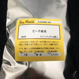 ルピシア(LUPICIA)のルピシア ピーチ緑茶 ティーバッグ10p(茶)