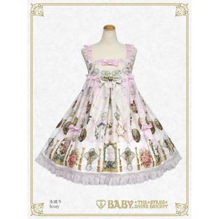 ベイビーザスターズシャインブライト(BABY,THE STARS SHINE BRIGHT)の乙女の恋心 ベビードールジャンパースカート(ワンピース)