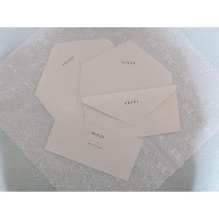 グッチ(Gucci)の【新品未使用】GUCCI グッチ 封筒&カード(ノート/メモ帳/ふせん)