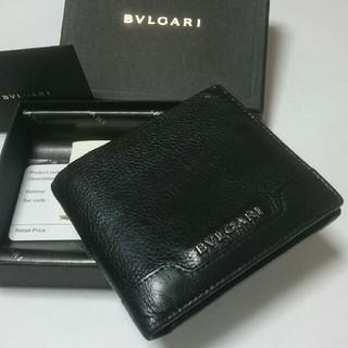 ブルガリ(BVLGARI)のBVLGARI二つ降り財布(折り財布)