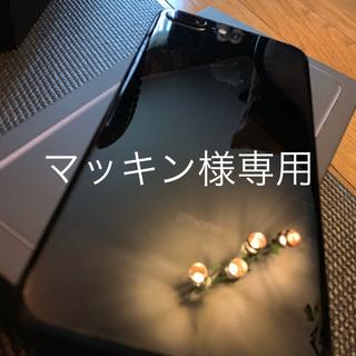 ソフトバンク(Softbank)のマッキン様専用 iPhone7 Plus 256GB(スマートフォン本体)