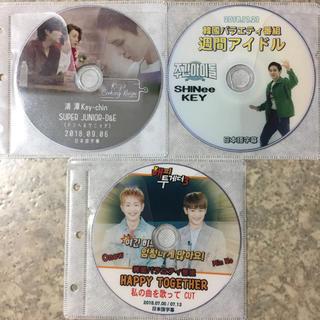シャイニー(SHINee)の002 choco様 専用 SHINee おまけ付き 最終お値引き(K-POP/アジア)