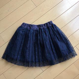 ブリーズ(BREEZE)のアプレレクール 90スカート(スカート)