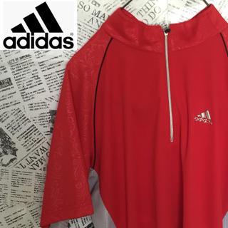 アディダス(adidas)の【超激レア】アディダス adidas Tシャツ ハーフジップ ヴィンテージ(Tシャツ/カットソー(半袖/袖なし))